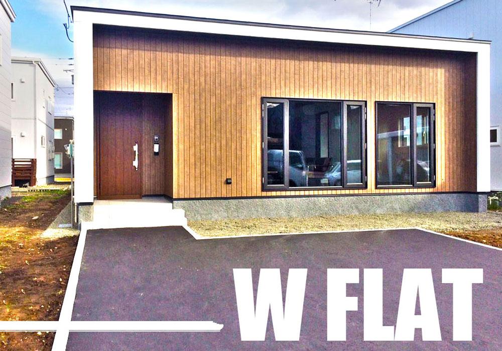 北陽新モデル【W FLAT】11/23(金)プレOPEN